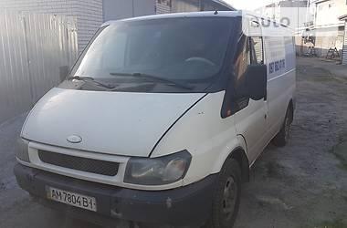 1907f8243faa57 AUTO.RIA – Форд Транзит 2005 года в Украине - купить Ford Transit ...