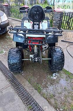 Квадроцикл  утилитарный Forte Bull 200 2018 в Межгорье