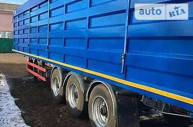 Зерновоз - полуприцеп Fruehauf SMB 2000 в Курахово