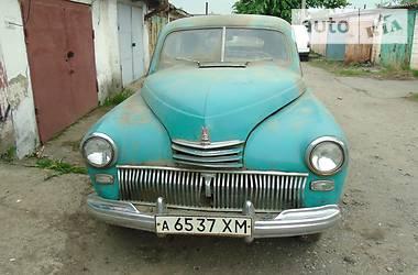 ГАЗ 20 1955 в Баре