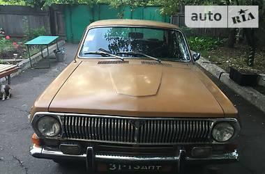 ГАЗ 24 1980 в Днепре