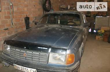 ГАЗ 31029 1994 в Херсоне