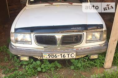 ГАЗ 3110 1999 в Рахове