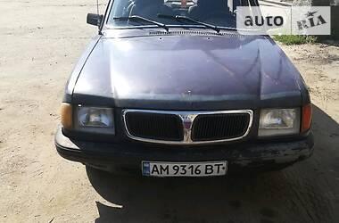 ГАЗ 3110 1999 в Житомире