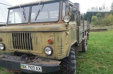 ГАЗ 66 1983 в Воловце