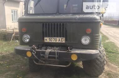 ГАЗ 66 1976 в Борщеве