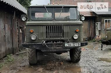 ГАЗ 66 1988 в Рахове