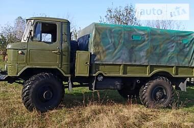 ГАЗ 66 1986 в Львове