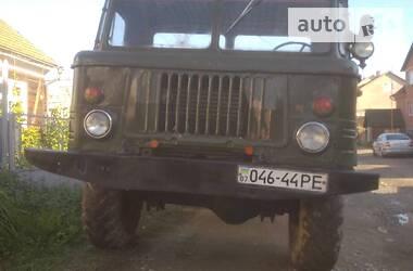 ГАЗ 66 1981 в Тячеве