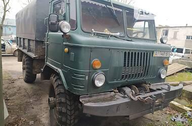 ГАЗ 66 1995 в Заречном