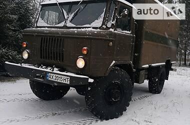 ГАЗ 66 1982 в Львове