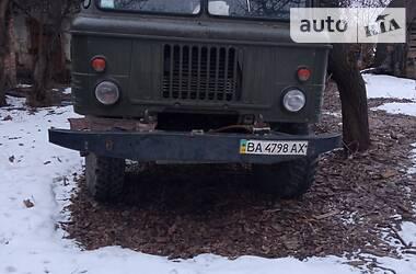 ГАЗ 66 1986 в Новомиргороді
