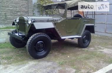 ГАЗ 67 1947 в Ровно