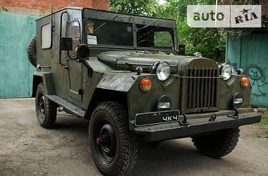 ГАЗ 67 1944 в Умани
