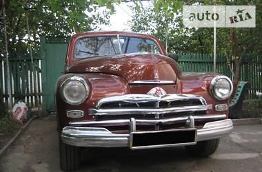 ГАЗ М 20 1957 в Киеве