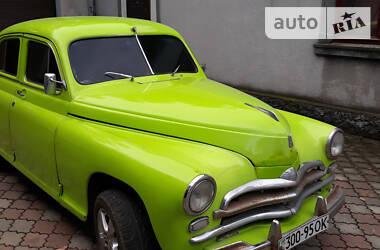 ГАЗ М 20 1956 в Одессе