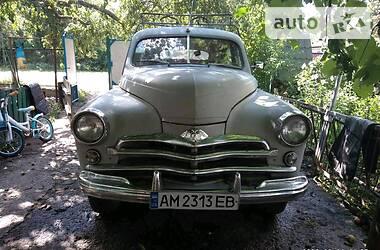 ГАЗ М 20 1955 в Житомире