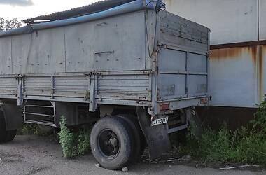 Зерновоз - прицеп ГКБ 8350 1986 в Балаклее