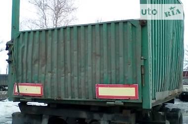 ГКБ 8527 1986 в Старобельске