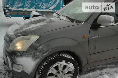 Great Wall Haval H3  2008
