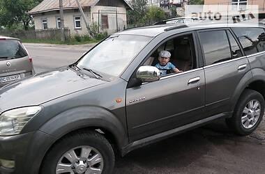 Great Wall Hover 2006 в Львове