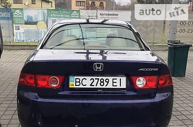 Honda Accord 2003 в Львове