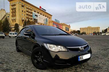 Honda Civic 2007 в Харькове