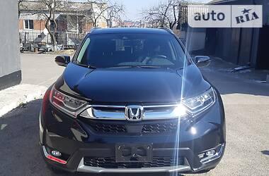 Honda CR-V 2018 в Тернополе