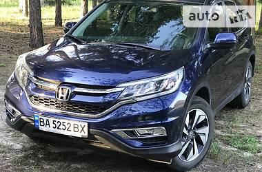 Honda CR-V 2015 в Кропивницком