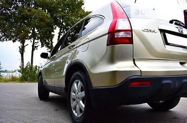 Honda CR-V 2007 в Львове