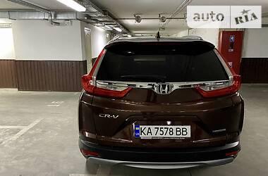 Honda CR-V 2020 в Киеве