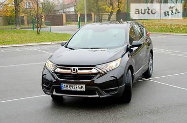 Honda CR-V 2019 в Виннице
