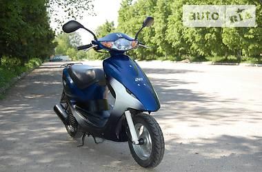 Honda Dio 2002 в Тернополе