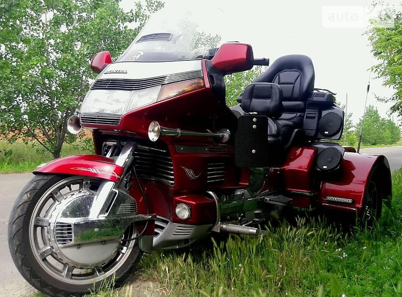 Honda GL 1500 Trike