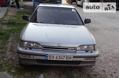 Honda Legend 1991 в Хмельницком