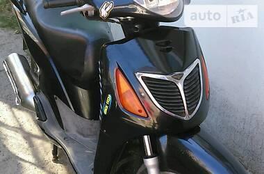 Honda SH 150 2005 в Змиеве