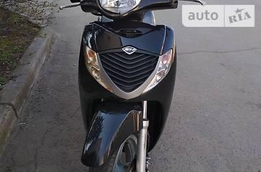 Макси-скутер Honda SH 150 2005 в Славянске