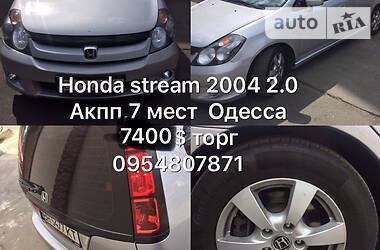 Honda Stream 2004 в Одессе