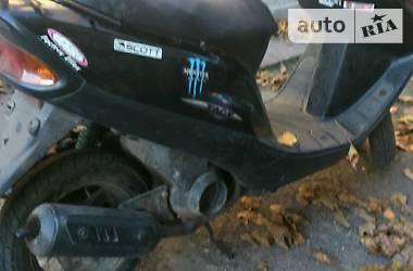 Honda Tact 1998 в Теребовле