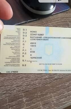 Самоскид Howo ZZ3407 2007 в Новограді-Волинському