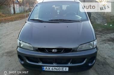 Hyundai H 200 груз.-пасс. 1999 в Харькове