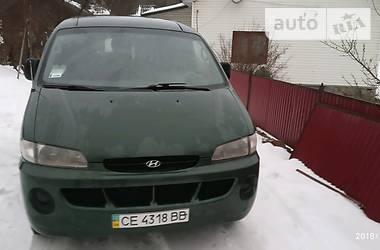 Hyundai H 200 груз.-пасс. 1998 в Сторожинце