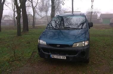Hyundai H 200 груз.-пасс. 2000 в Каменском