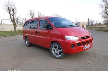 Hyundai H 200 груз.-пасс. 1999 в Подольске
