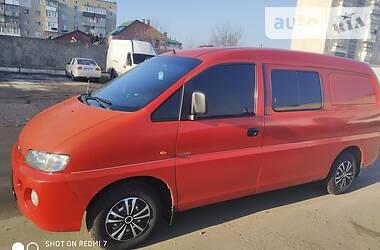 Hyundai H 200 груз.-пасс. 1999 в Хмельницком