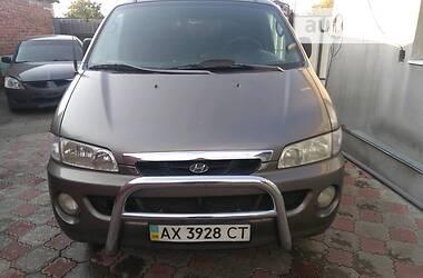 Hyundai H 200 груз. 2000 в Харькове