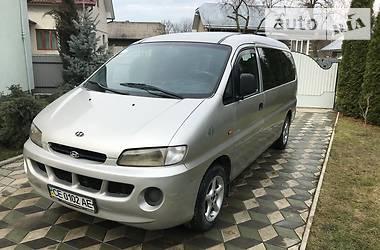 Hyundai H 200 пасс.  1999