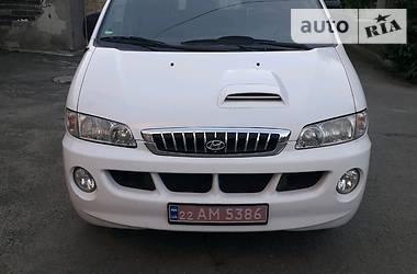 Hyundai H1 груз. 2007 в Запорожье