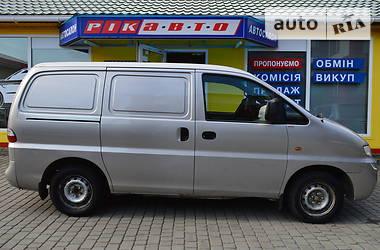 Hyundai H1 груз. 2005 в Львове