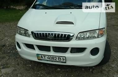 Hyundai H1 груз. 2008 в Косове